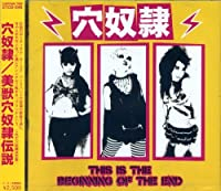 BIJUU ANADOREI DENSETSU by ANADOREI (2006-02-14)