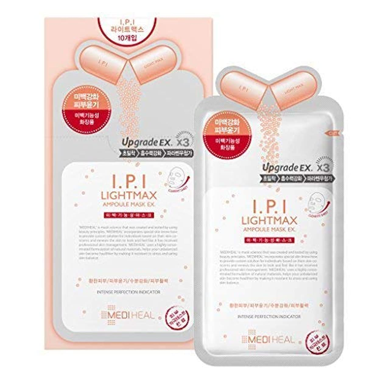 極貧自分を引き上げる優しいメディヒール Ampoule Mask - I.P.I Lightmax (Intense Perfection Indicator) 10pcs