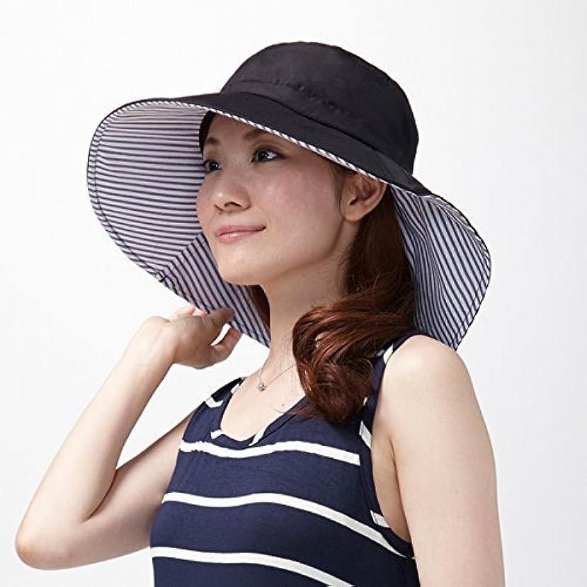 テンション野心応答りぼんde調節UVカットつば広帽子1007619
