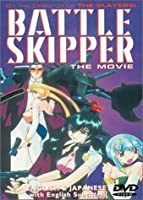Battle Skipper [DVD] [Import]