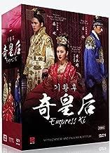 Empress Ki Deluxe Set (Korean drama, All Region & English subtitles)