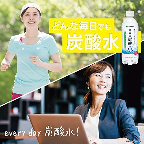 伊藤園『磨かれて、澄みきった日本の炭酸水』