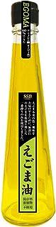 SSB 韓国産無添加 えごま油(185g) 一番搾り農薬不使用えごま使用