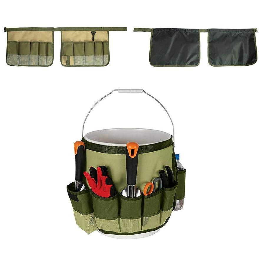 指令伸ばす衝突するVICOODA ガーデンバケツキット ガーデンツールバッグ 腰掛け ガーデニング オックスフォード布 折りたたみ式