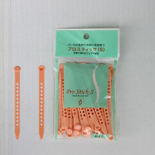 【ホンゴ】プロスティックS (オレンジ) 40本入