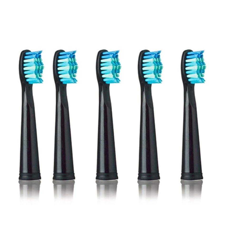 歯痛アルネ暖かさSEAGO 949/507/610/659用電動歯ブラシヘッド抗菌自動歯ブラシヘッド電動歯ブラシ - ブラック
