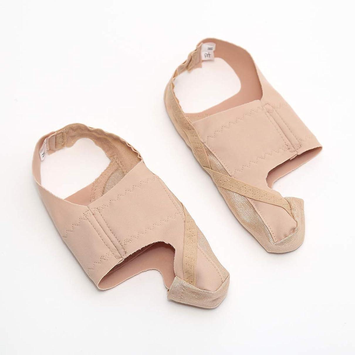 ヘルシー暴君ほめる靴も履けるんデス EX Mサイズ コエンザイムQ10 美容エッセンスマスク付セット