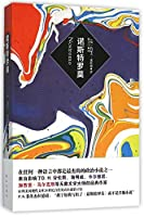 Nostromo (Chinese Edition)