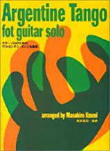 Argentine tango anthology for guitar solo GG346 ISBN: 4874713467 (2002) [Japanese Import]