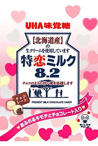 特恋ミルク8.2 チョコレート 6袋