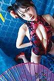 【Amazon.co.jp 限定】横野すみれ ファースト写真集 『 あなたの横の 』 Amazon限定カバーVer. (ヨシモトブックス)