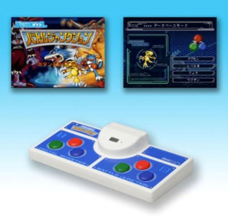 Let's  TV Play Digimon Battle junction (japan import)