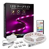 BASON LEDテープライト 5m RGB SMD5050 led�