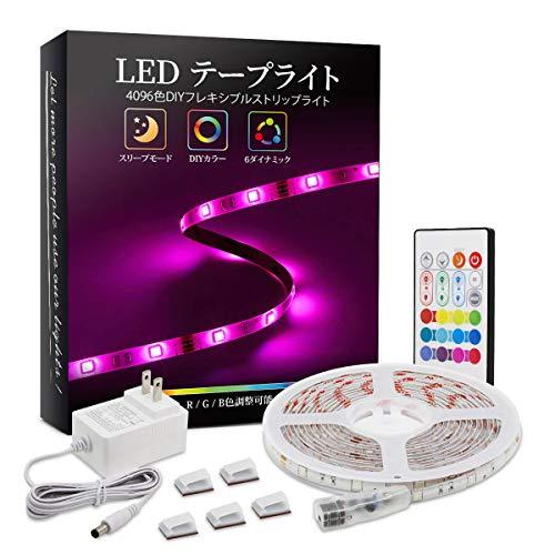 BASON LEDテープライト 5m RGB SMD5050 ledテープ 防水 調光調色 24キーリモコン操作 超高輝度 テープライト 明るい 間接照明 正面発光 切断可能 両面テープ 取付簡単 アダプタ付き LEDテープ型 屋内外装飾 ledライト (防水)