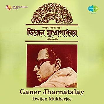 Ganer Jharnatalay