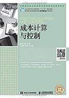 """交换机与路由器配置与管理(高等职业教育""""十三五""""精品规划教材(计算机网络技术系列))"""