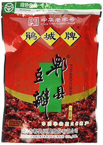 red bean chili paste - 8