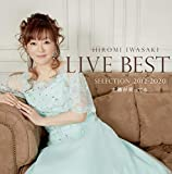 LIVE BEST SELLECTION 2012—2019 太陽が笑ってる 45周年記念パッケージ