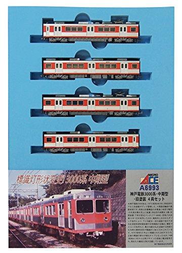 マイクロエース Nゲージ 神戸電鉄3000系・中期型・旧塗装 4両セット A6993