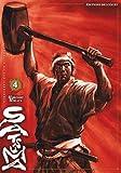 Satsuma l'honneur de ses samourais T04 - Delcourt/Tonkam - 29/06/2005