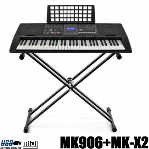 Teclado 61 teclas DynaSun MK906 LCD USB MIDI