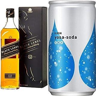 ジョニーウォーカー ブラックラベル 12年 [ ウイスキー イギリス 700ml ]+キリン ヨサソーダ 無糖・炭酸水 缶 (190ml×20本)