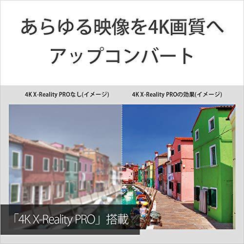 『ソニー 43V型 液晶 テレビ ブラビア KJ-43X8000H 4Kチューナー 内蔵 Android TV (2020年モデル)』の5枚目の画像