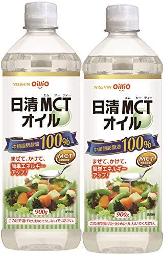 日清 MCTオイル 900g×2本セット ペットボトル入り