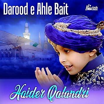 Darood e Ahle Bait