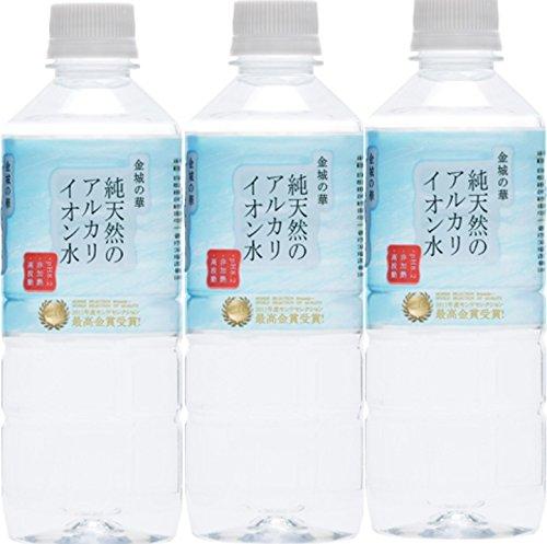 ケイエフジー 金城の華 純天然のアルカリイオン水 500ml