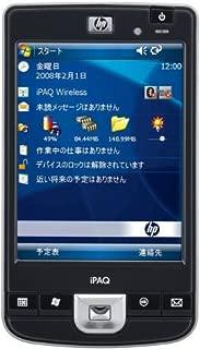 HP(旧コンパック) HP iPAQ 212 Enterprise Handheld FB042AA#ABJ