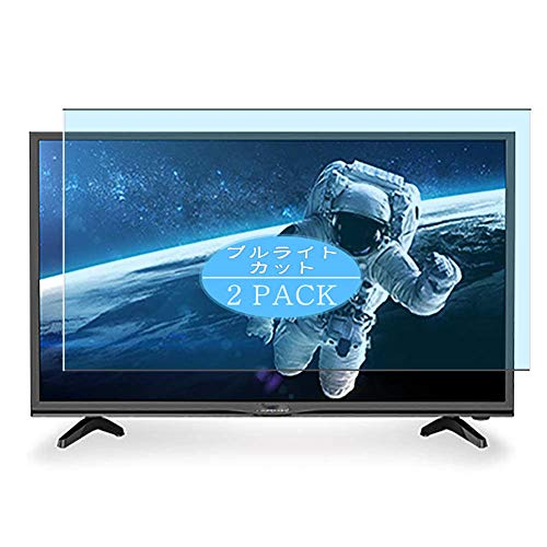 VacFun 2 Piezas Filtro Luz Azul Protector de Pantalla, compatible con Hisense 32BK1 32', Screen Protector Película Protectora(Not Cristal Templado)