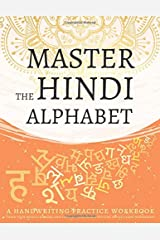 Master the Hindi Alphabet, A Handwriting Practice Workbook: Train your muscle memory and explode your Hindi writing skills Paperback