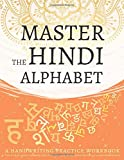 Master the Hindi Alphabet, A Handwriting Practice Workbook: Train your muscle memory and explode...