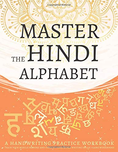 Compare Textbook Prices for Master the Hindi Alphabet, A Handwriting Practice Workbook: Train your muscle memory and explode your Hindi writing skills  ISBN 9781797046372 by Workbooks, Lang