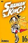 KC完結版 SHAMAN KING 第16巻