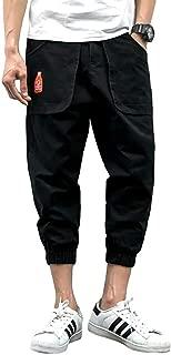 [アスペルシオ] サルエルパンツ 裾リブ ポケット付き メンズ