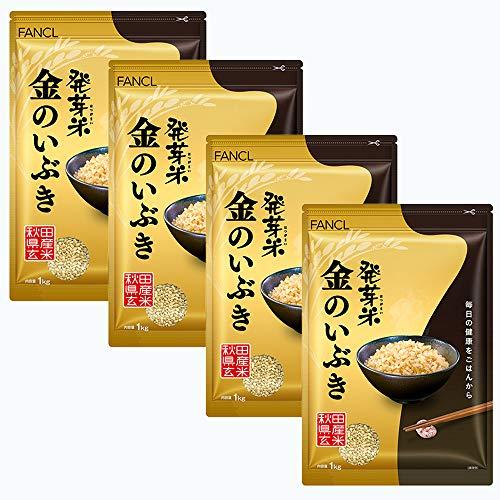 ファンケル(FANCL)発芽米金のいぶき(4袋セット)1kg×4