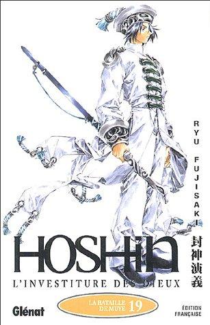 Hôshin - L'Investiture des dieux - Tome 19: La bataille de Muye