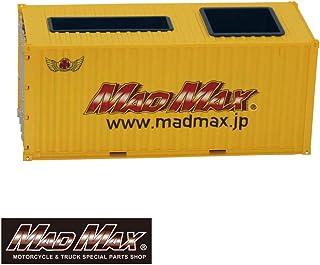 MADMAXオリジナル プラスチック製 卓上収納 ペン立て&名刺立て イエロー