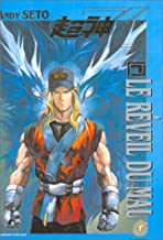 Cyber Weapon Z-Vol 07 (Action)