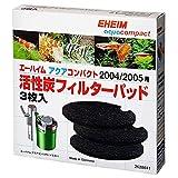 カミハタ エーハイム アクアコンパクト用 活性炭フィルターパッド(3枚入)