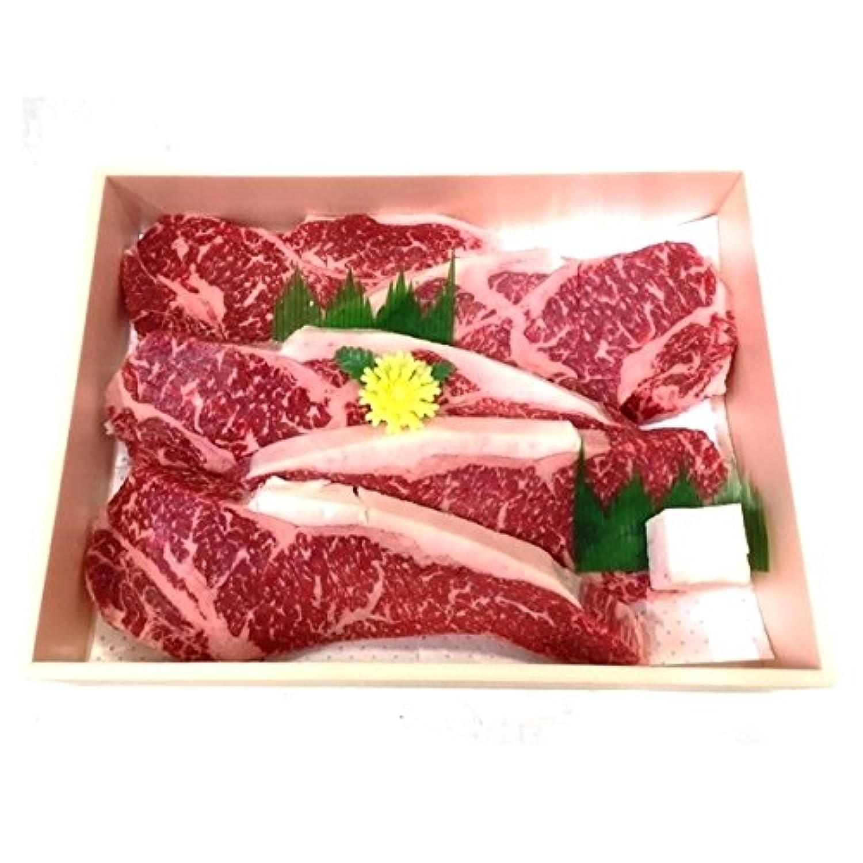 JA全農兵庫 神戸うし牧場の国産牛(交雑種) サーロインステーキ4枚