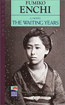 Best the waiting years Reviews