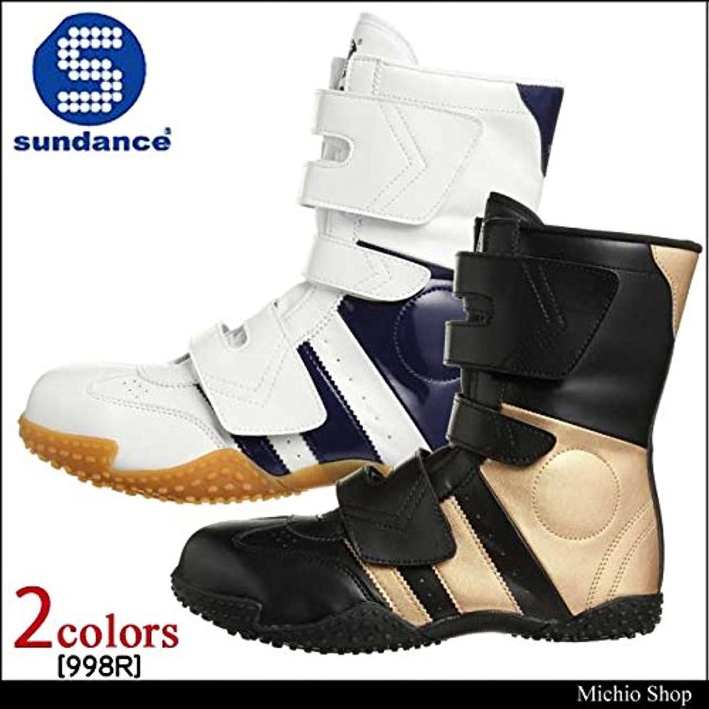 許可アジテーション突破口サンダンス 安全靴 先芯入りマジック式セーフティーブーツ 998RColor:ブラック&ゴールド 28.0