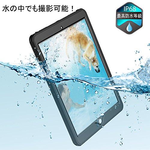 Deepsonic『iPadPro10.5防水ケース』