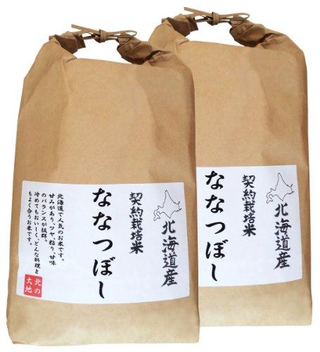 【元年産】ななつぼし 10kg(5kg×2袋) 白米(または玄米) 新米/北海道産 [ななつぼし]【産地の北海道から全国発送】【ナナツボシ】【ななつ星】【七つ星】【10キロ】