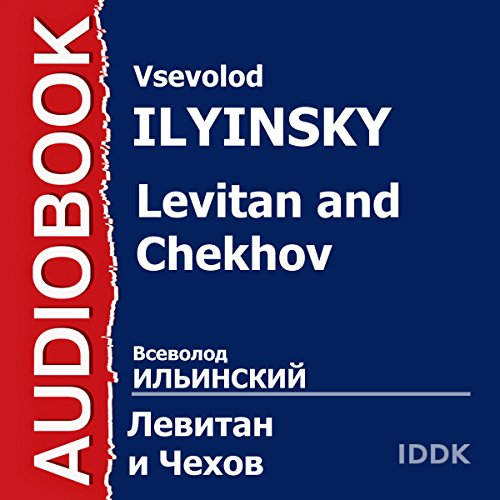 Levitan and Chekhov [Russian Edition] audiobook cover art