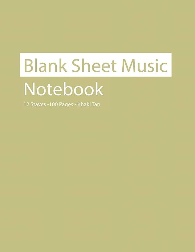 レタッチ愛人砲兵Blank Sheet Music Notebook 12 Staves 100 Pages Khaki Tan