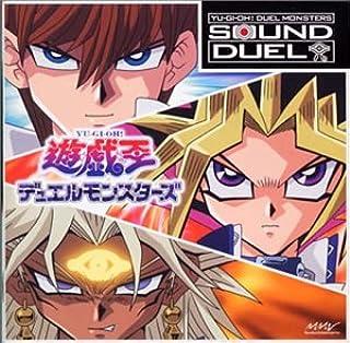 遊☆戯☆王 デュエルモンスターズ オリジナルサウンドトラック